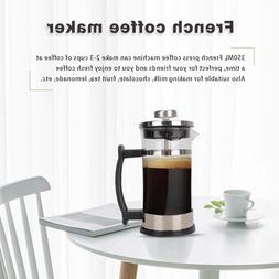 FRENCH PRESS COFFEE TEA MAKER COMPLETE BUNDLE | 34 OZ | GERM