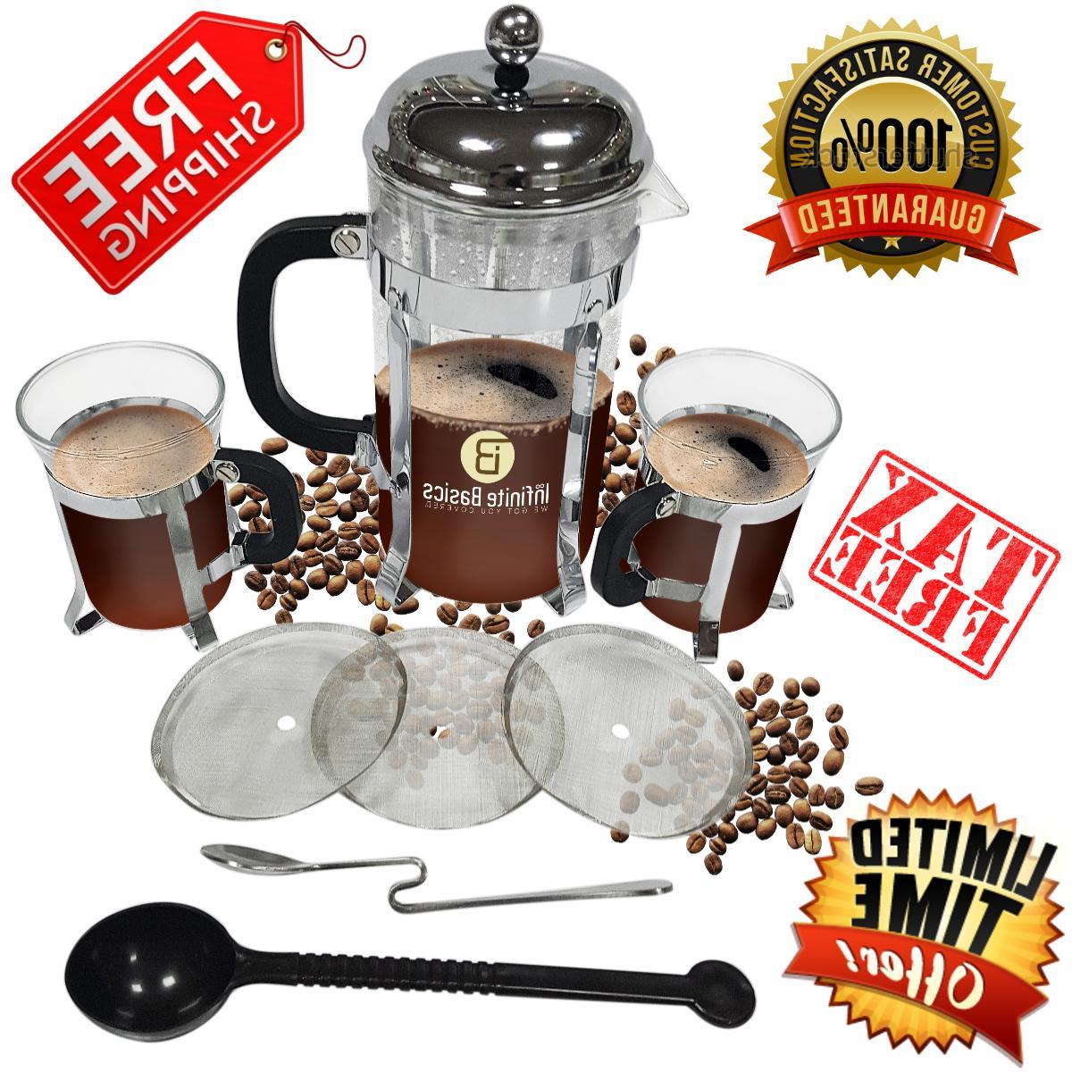 french press coffee maker set
