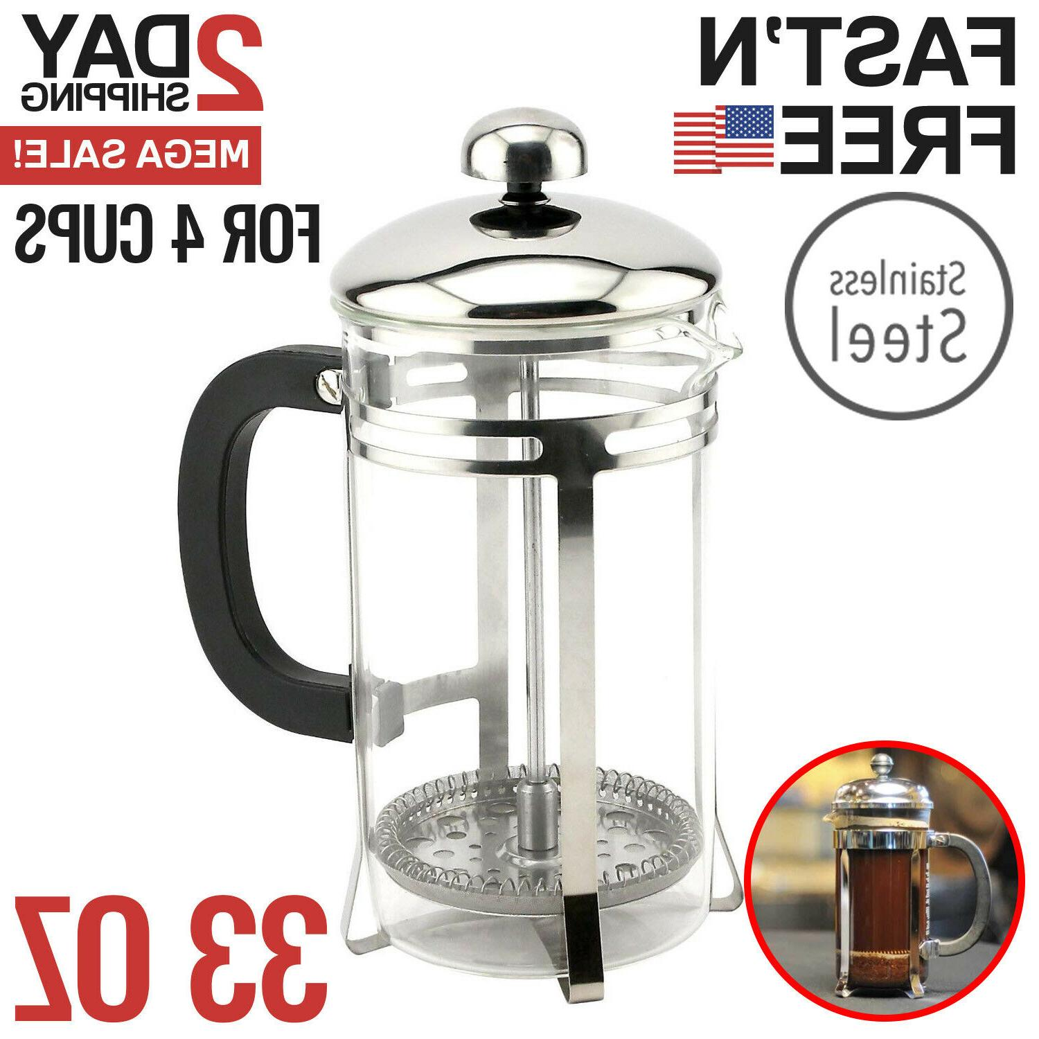 French Tea Pot Stainless Steel